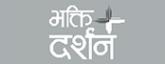 bhakti darshan youtube